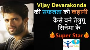Vijay-Devarakonda-Biography Success-Story