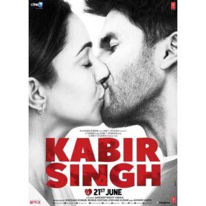 kiara Advani Kabir Singh Movie
