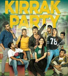 Rashimka Debut Movie