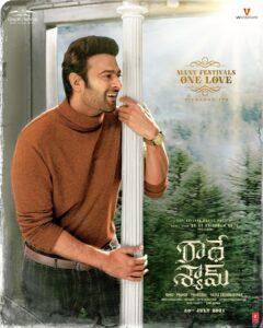 Actor Prabhas / Prabhas Biography in Hindi